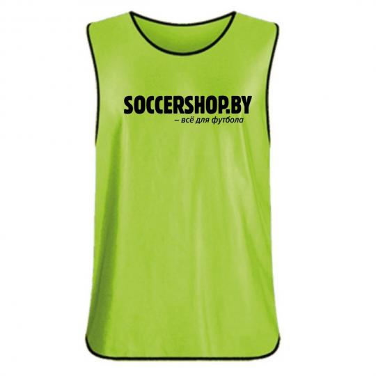 Soccershop Training Jersey/манишка отличительная