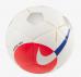 Nike Futsal Pro Ball/ мяч профессиональный футзал