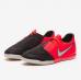 Nike Zoom Phantom VNM Pro Indoor/футзалки профессиональные