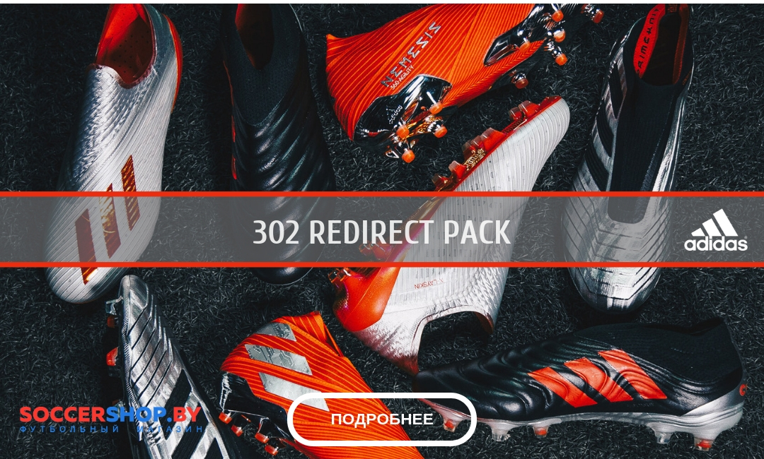 Adidas 302 Redirect Pack