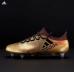adidas X 17.1 SG/профессиональные бутсы