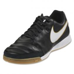 Nike Genio II Leather Indoor/футзалки