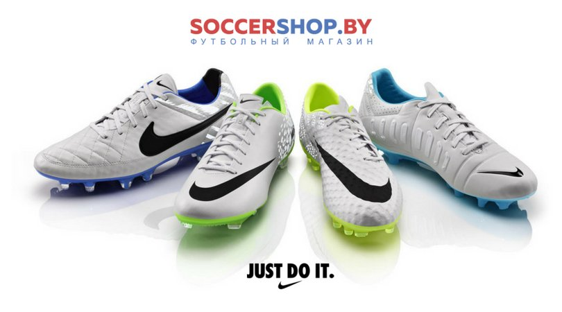 NIKE Soccer JUST DO IT PACK